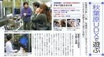 061204_スタジオ_blog.jpg
