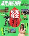 061204_表紙_blog.jpg