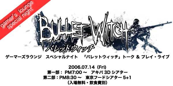 WitchTitleLogo.jpg